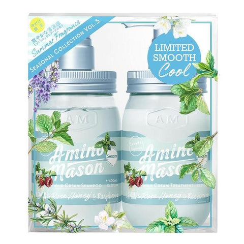 AMINO MASON MINT SHAMPOO & TREATMENT SUMMER FRAGRANCE SEASONAL COLLECTION VOL.5 LIMITED SMOOTH 450ml x2