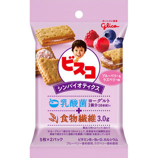 GLICO BISCO SYMBIOICS BLUEBERRY & RASPBERRY FLAVOR BISCUITS 10PCS