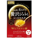 UTENA GOLDEN JELLY HYALURONIC ACID MASK 3PCS (RED)