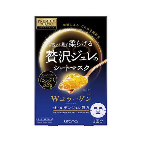 UTENA GOLDEN JELLY COLLAGEN MASK 3PCS (BLUE)