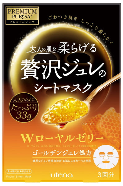 UTENA GOLDEN JELLY ROYAL JELLY MASK 3PCS (YELLOW)