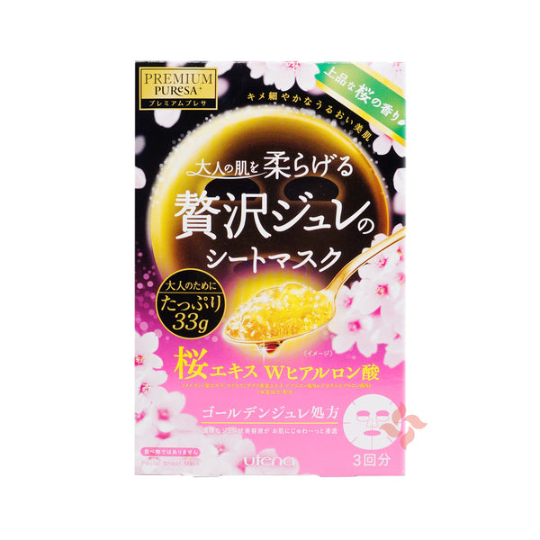 UTENA PREMIUM PURESA GOLDEN JELLY MASK #SAKURA 3PCS