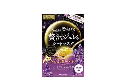 UTENA PREMIUM PURESA GOLDEN JELLY MASK #LAVENDER 3PCS