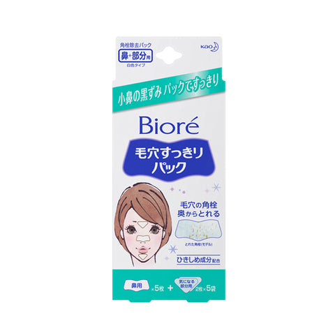 KAO BIORE NOSE PORE T-ZONE CLEANSING STRIPS 10PCS WHITE/BLUE