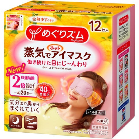 KAO MEGRHYTHM GENTLE STEAM EYE MASK CITRUS 12PCS