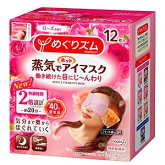 KAO MEGRHYTHM GENTLE STEAM EYE MASK ROSE 12PCS