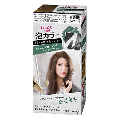 KAO LIESE PRETTIA HAIR COLOR FOAM #NEW YORK ASH