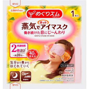 KAO MEGRHYTHM GENTLE STEAM EYE MASK CITRUS 1PC