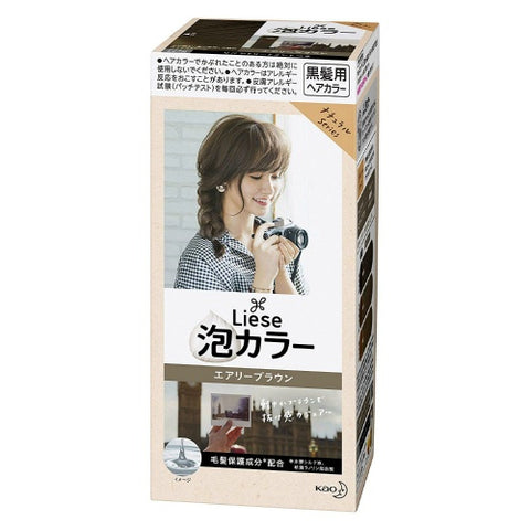 KAO LIESE PRETTIA HAIR COLOR FOAM #SOFT BROWN