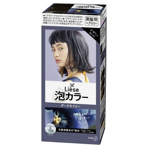KAO LIESE PRETTIA HAIR COLOR FOAM #DARK NAVY