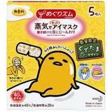 KAO MEGRHYTHM GENTLE STEAM EYE MASK GUDETAMA LIMITED EDITION 5PCS