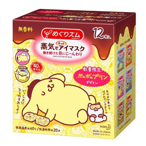 KAO MEGRHYTHM GENTLE STEAM EYE MASK UNSCENTED POM POM PURIN DESIGN 12PCS