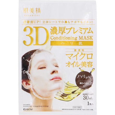 KRACIE HADABISEI PREMIUM RICH 3D CONDITIONING FACIAL MASK (FIRMING) 1PC