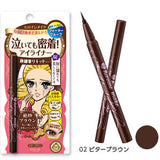 KISSME HEROINE MAKE SMOOTH LIQUID EYELINER 0.1MM 02 BROWN