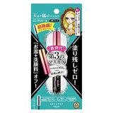 KISSME HEROINE MAKE MICRO MASCARA ADVANCED FILM 01 BLACK 4.5g