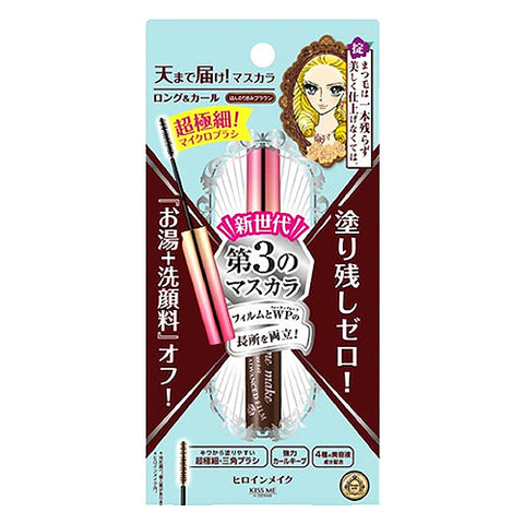 KISSME HEROINE MAKE MICRO MASCARA ADVANCED FILM 02 BROWN 4.5g