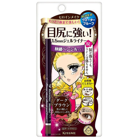 KISSME HEROINE MAKE SHARP GEL EYELINER SUPER WATER PROOF 02 DARK BROWN 0.07g