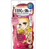 KISSME HEROINE MAKE SHARP GEL EYELINER SUPER WATER PROOF 51 BURGUNDY CHERRY 0.07g