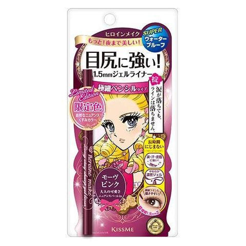 KISSME HEROINE MAKE SHARP GEL EYELINER SUPER WATER PROOF 53 MAUVE PINK 0.07g