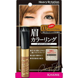 KISSME HEAVY ROTATION COLORING EYEBROW 02 ORANGE BROWN 8g