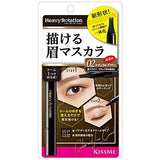 KISSME HEAVY ROTATION EYEBROW COLOR & LINE COMB 02 NATURAL BROWN 2g