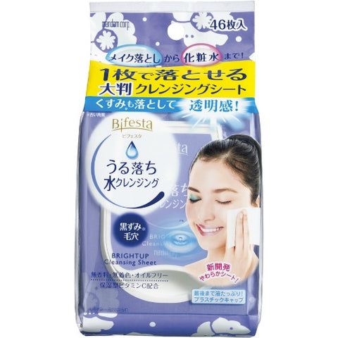 MANDOM BIFESTA BRIGHTUP CLEANSING SHEET 46PCS