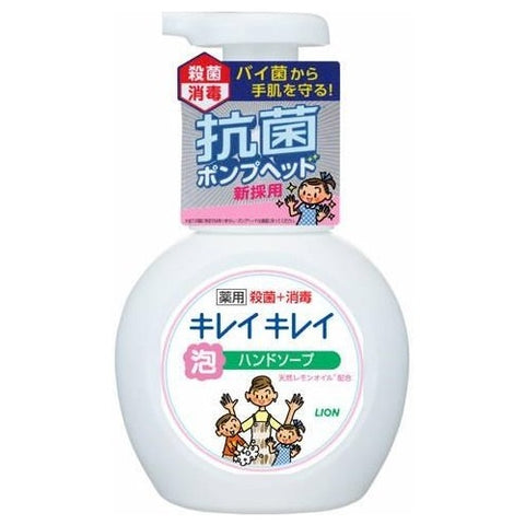 LION KIREI KIREI ANTI-BACTERIAL HAND SOAP #CITRUS 250ml