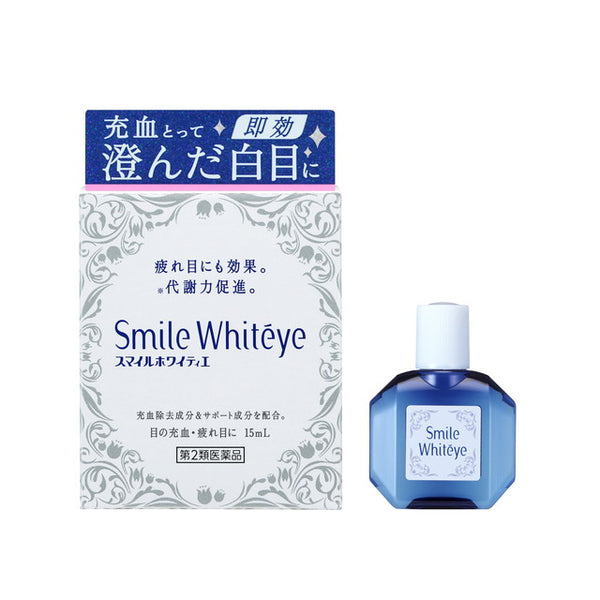 LION SMILE WHITEYE EYE DROPS 15ml