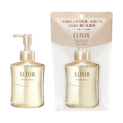 SHISEIDO ELIXIR SUPERIEUR MOIST-IN CLEANSER 140ml