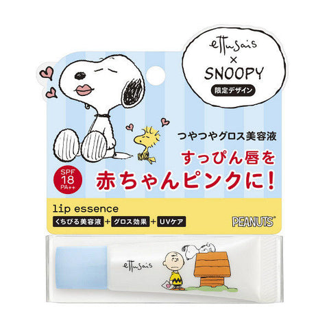ETTUSAIS x SNOOPY LIP ESSENCE SPF18 PA++ 10g (BLUE)