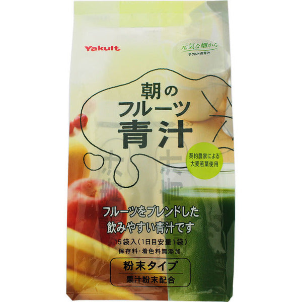 YAKULT MORNING GREEN FIBER POWDER STICK 15PACKS