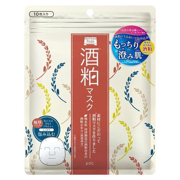 PDC WAFOOD MADE SAKE LEES FACE MASK 10PCS