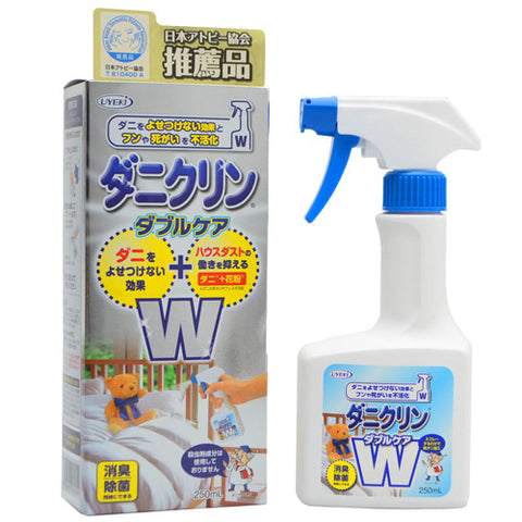 UYEKI DANICLIN W CARE ANTI-MITE SPRAY 250ml