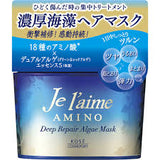 KOSE JE L.AIME AMINO DEEP REPAIR ALGAE MASK 200g