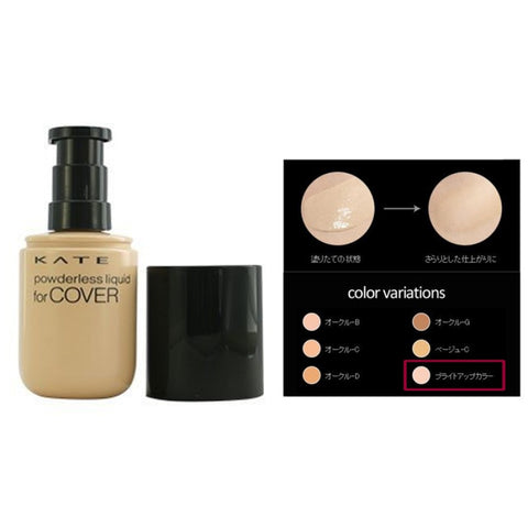 KATE POWDERLESS LIQUID FOUNDATION SPF20 PA++ BR-C 30ml