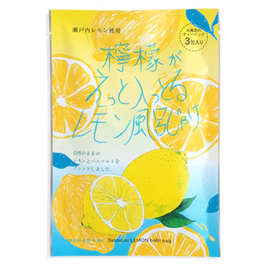 CHARLEY JAPANESE YUZU BATH BAG 30g x3