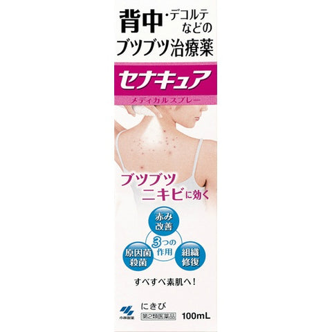 KOBAYASHI ACNE REMEDY SENA CURE SPRAY 100ml