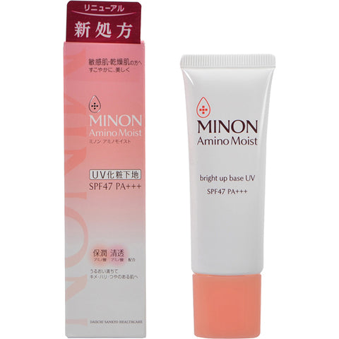 MINON AMINO MOIST BRIGHT UP BASE UV SPF47 PA+++ 35g