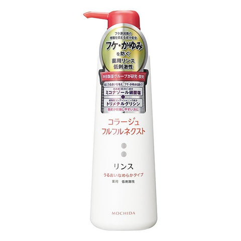 MOCHIDA COLLAGE FURU FURU NEXT MOISTURIZING CONDITIONER 200ml
