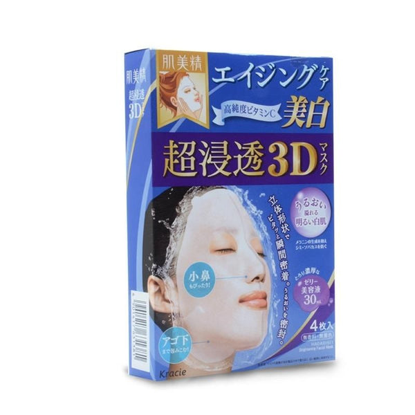 KRACIE 3D BRIGHTENING FACIAL MASK 4PCS (BLUE)