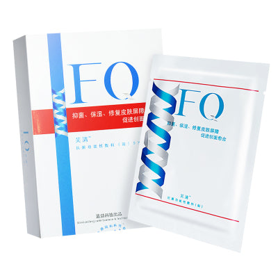 FQ ANTISEPTIC MOISTURIZING & REPAIR MASK 5PCS