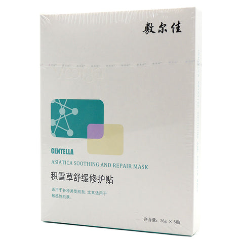 VOOLGA CENTELLA ASIATICA SOOTHING AND REPAIR MASK 5PCS