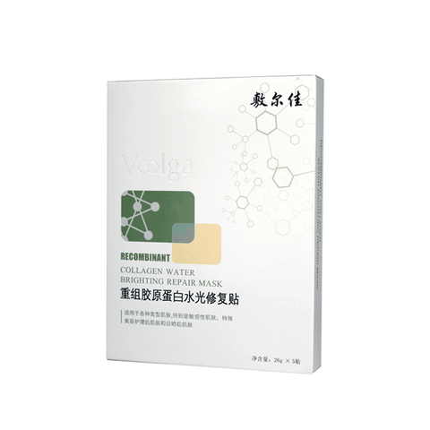 VOOLGA RECOMBINANT COLLAGEN WATER BRIGHTING REPAIR MASK 5PCS