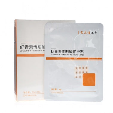 VOOLGA ASTAXANTHIN TRANEXAMIC ACID REPAIR MASK 5PCS