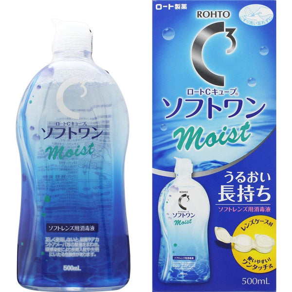 ROHTO C CUBE SOFT ONE MOIST CONTACT LENS DISINFECTING SOLUTION 500ml