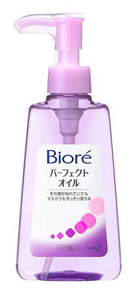 BIORE MAKEUP REMOVER PERFECT CLEANSING OIL 230ml (PURPLE)