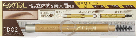 EXCEL POWDER & PENCIL EYEBROW EX PD02 CAMEL BROWN