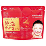 KRACIE WRINKLE CARE SERUM MOISTURIZING MASK 40PCS RED