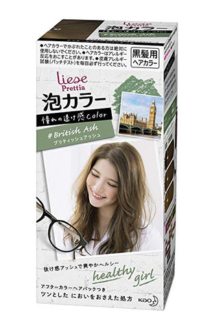 KAO LIESE PRETTIA HAIR COLOR FOAM #BRITISH ASH