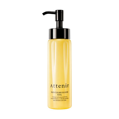 ATTENIR SKIN CLEAR CLEANSE OIL 175ml